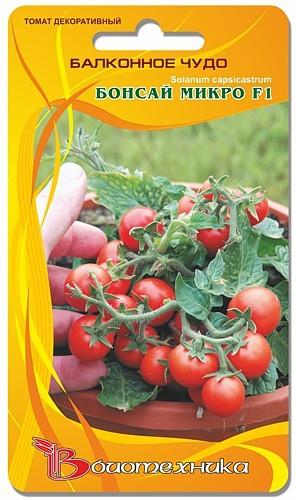 Семена овощей - Семена овощей - Томаты - Балконное чудо - Томат декоративный БОНСАЙ МИКРО F1.